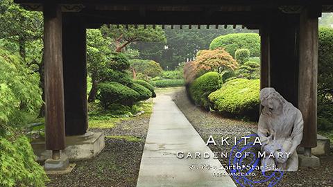 FB-マリア会アキタ_200123_a_480px.jpg