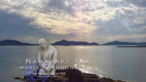 FB-マリア会ナガサキ_191026_480px.jpg