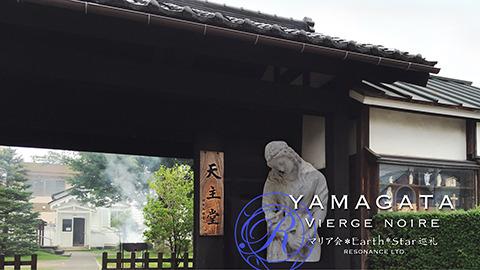 FBマリア会-山形_200402_480px.jpg